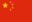 flag-zh